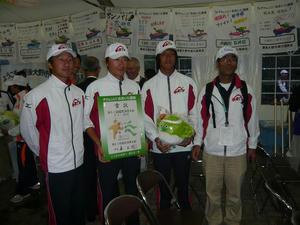 team-gifu.JPG