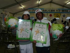 with-yuriko.JPG