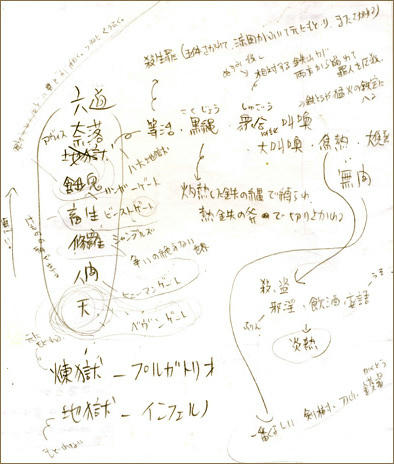 jyaki3.jpg
