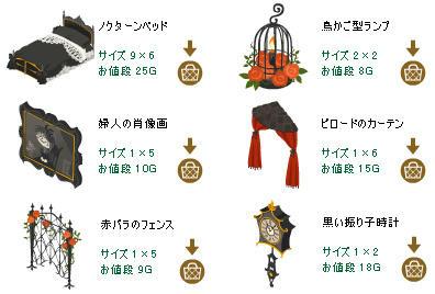 majikarosu20110109-2.jpg