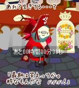 bajiru-saigo4.jpg