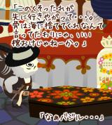 bajiru-saigo5.jpg