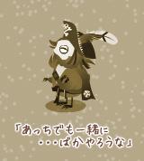 bajiru-saigo6.jpg
