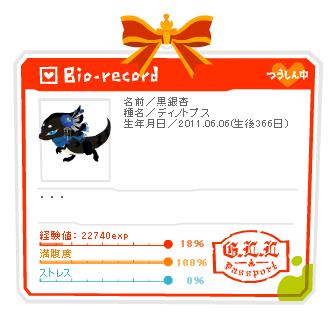 ss-birth-20120606-1.jpg