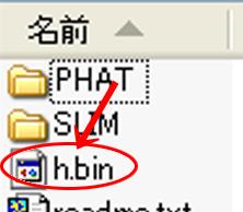 psp_hen7.png