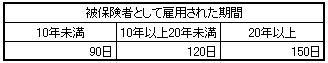 204f82f4.jpg