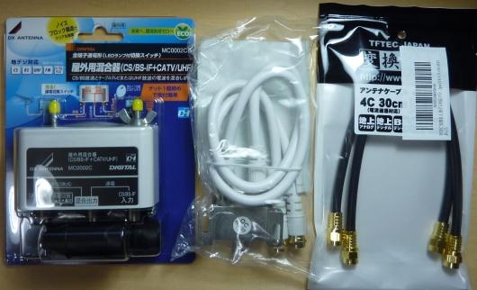 bs20121221_004.jpg