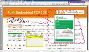 Foxit J-Reader image
