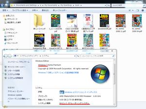 PDFサムネイル