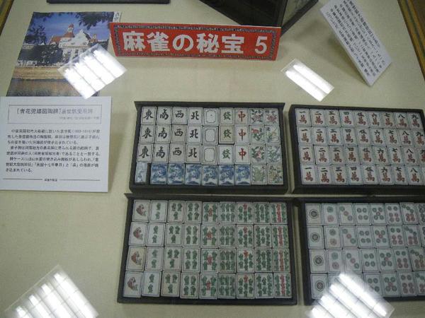 mah8.jpg