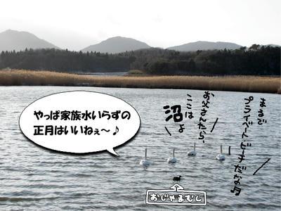 10_0101.jpg