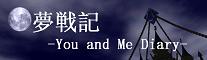 ↑ゆにちゃんねるでお世話になってるUsshiさんのコミュニティーブログ