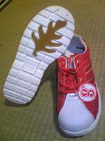 おにゅーの靴