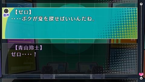 201209010207_001.jpg