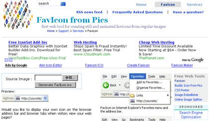 無料ファビコンジェネレーター「FavIcon from Pics」