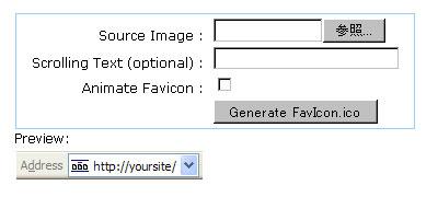 画像データの指定