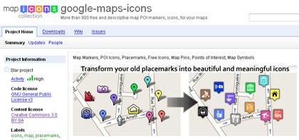 Googleマップ無料アイコン