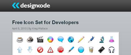 アプリ開発向けアイコン