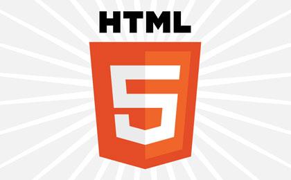 W3C HTML5 ロゴ
