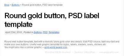 丸いゴールドボタン