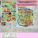 ashi1_edited-1.jpg
