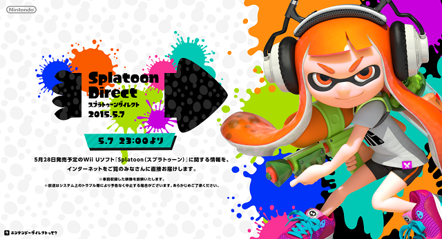 Splatoon Direct 2015.5.7