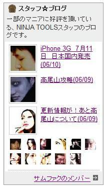 blogtop02.JPG