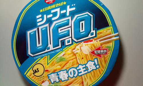 日清UFO