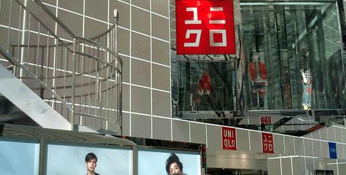 ユニクロ渋谷道玄坂店