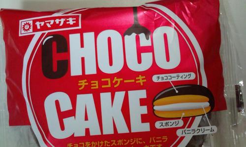 ヤマザキ チョコケーキ