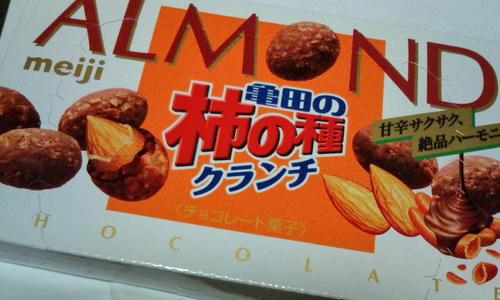 明治アーモンド 亀田の柿の種クランチ