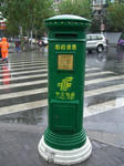 中国の郵便ポスト
