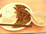 五香牛肉絲飯