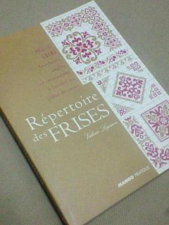 REPERTOIRE DES FRISES
