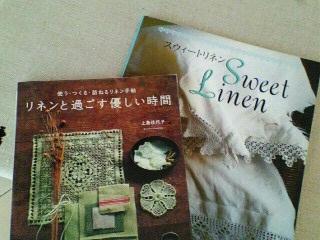 リネン本2冊。