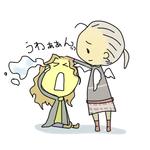 yosiyosi.png