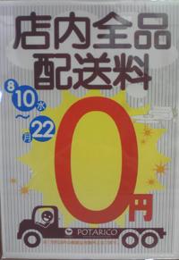 ST330121.jpg