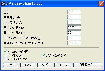 70c100aa.jpg