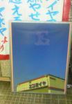 4fcf65ab.jpeg