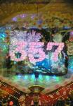 200902032030000.jpg