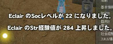 Soc22