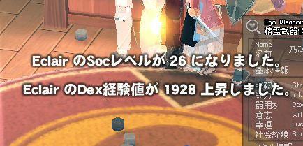 Soc26