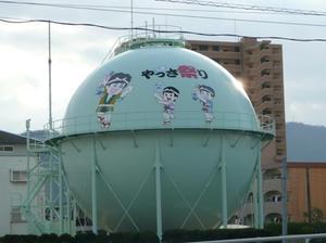 gas20110103.JPG