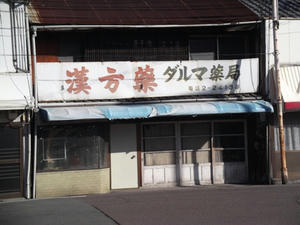 4nisimachi20110110.JPG