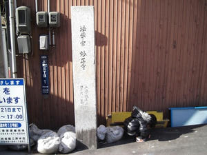 5nisimachi20110110.JPG