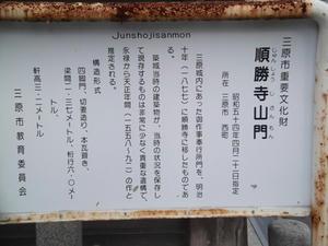 27nisimachi20110110.JPG