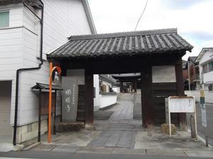 26nisimachi20110110.JPG