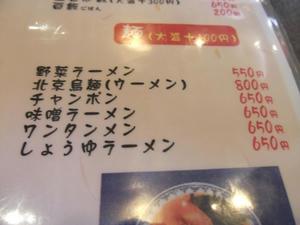 20110122p3.JPG