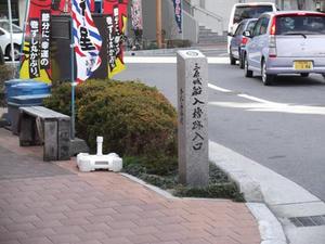 1yagura20110129.JPG