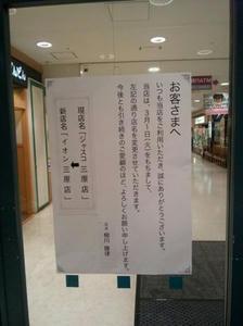 CAIKES462011.jpg
